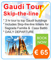 guadi tour