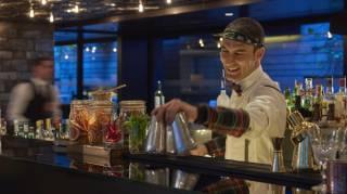 Banker's Bar - Mandarin Hotel