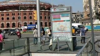 Train station Pl. Espanya - FGC and Metro