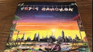Petit Bangkok